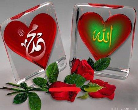 Allah muhammad 17
