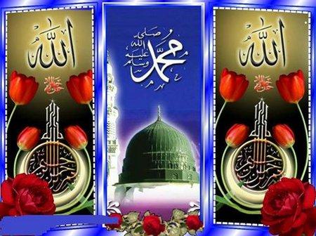 Allah muhamad tiga