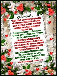 Ayat kursi indonesia