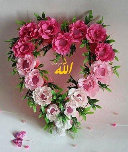 Hati bunga