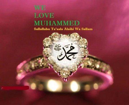 Muhamad cincin