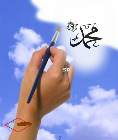 Muhammad kuas