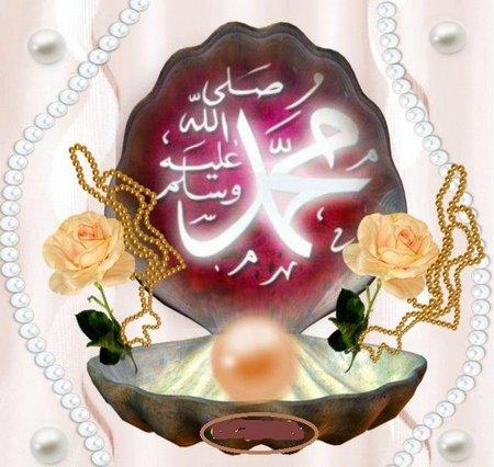 Mutiara muhammad