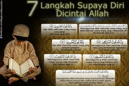 7 disayang allah