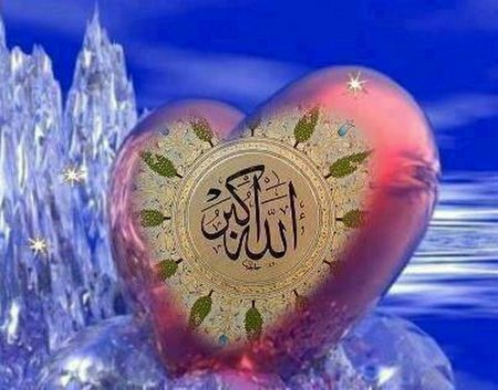 Allah huakbar 2