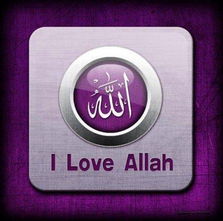 Allah love ungu