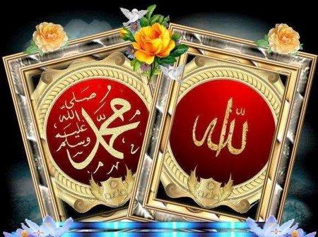 Allah muhammad hi5