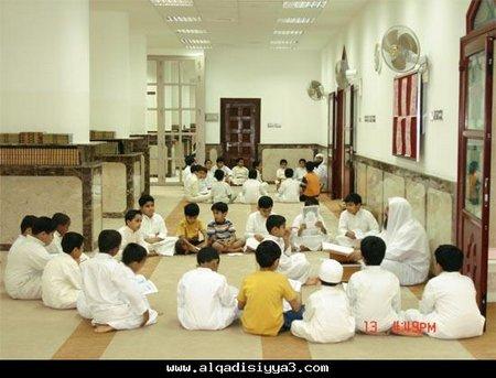 anak belajar di masjid