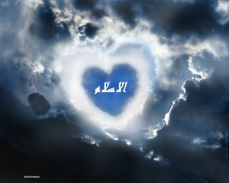 awan arab
