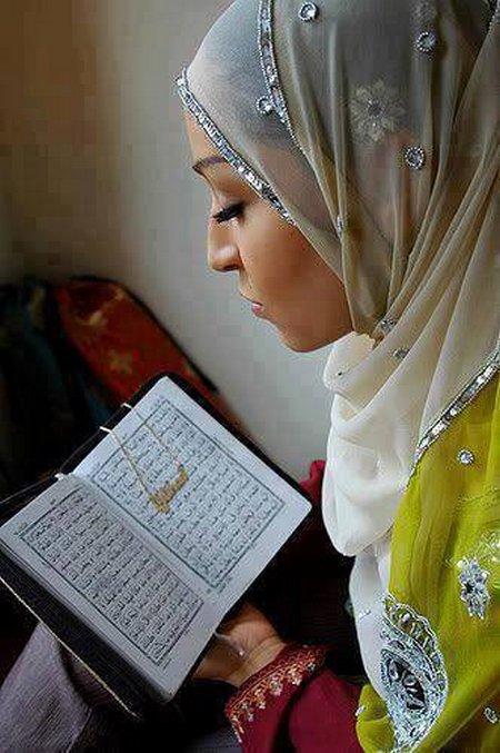 Baca quran muslimah