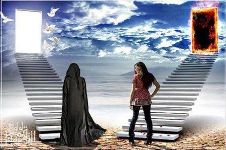 Jilbab dan tidak 2 pintu