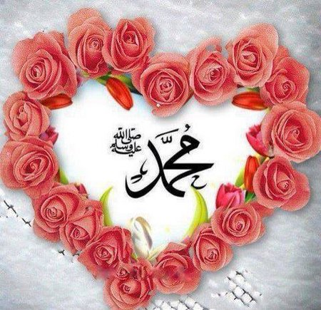 Muhammad hati bunga