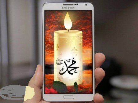 Muhammad hp lilin