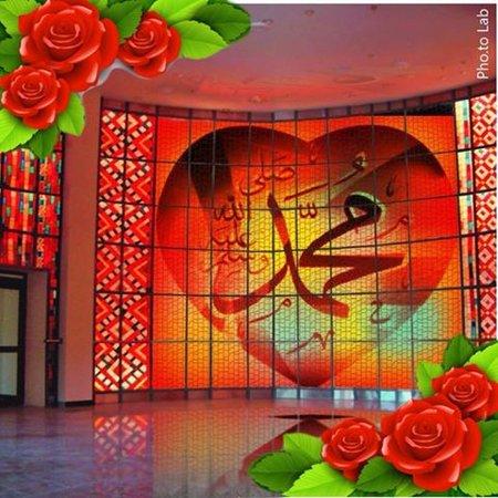Muhammad room merah