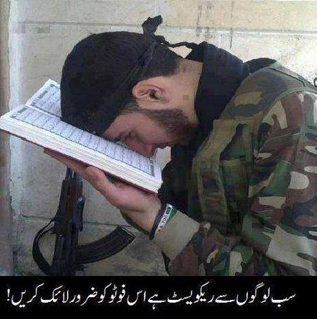 Quran di kepala
