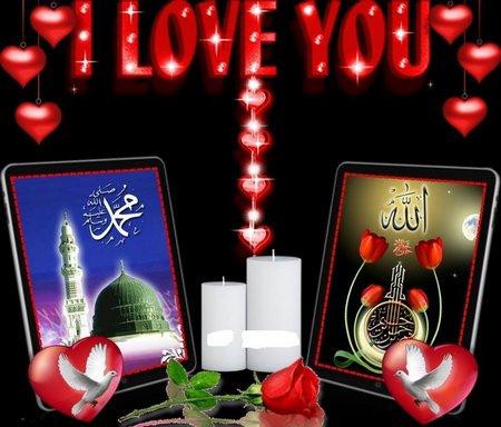 Allah dan Muhammad I love u