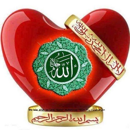 Allah hati merah hijau