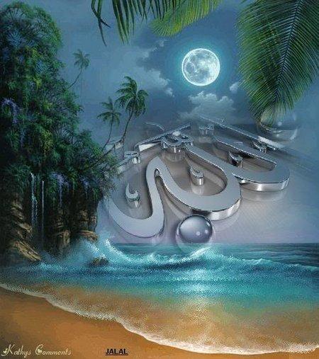 Allah purnama