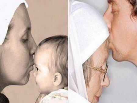 Anak cium ema