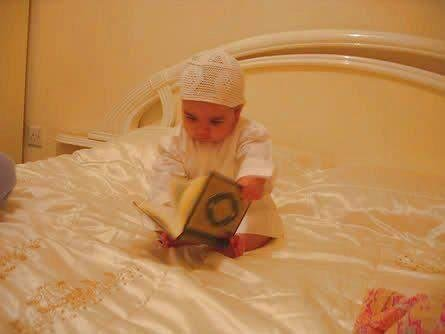 Bayi baca quran