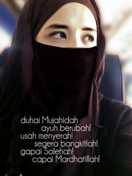 Cadar Mujahidah