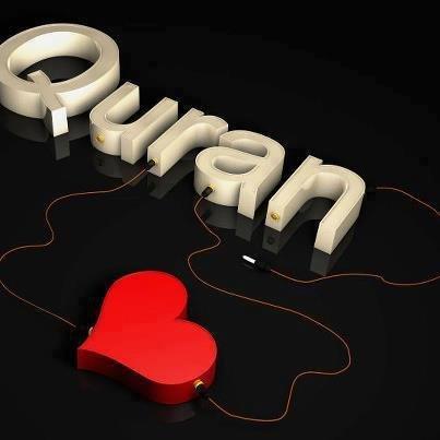 Hati dan huruf quran
