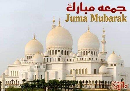 Jumaat mubaraok mesjid