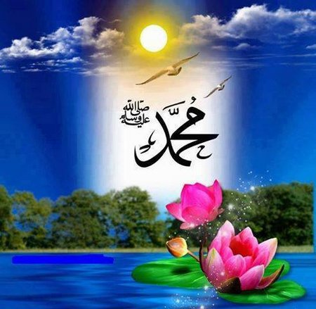 Muhammad purnama
