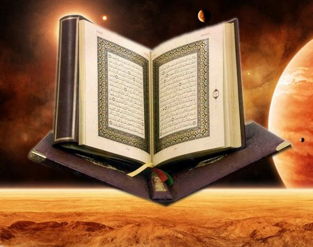 Quran pedoman