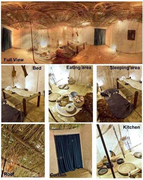 rumah rasulullah (1)