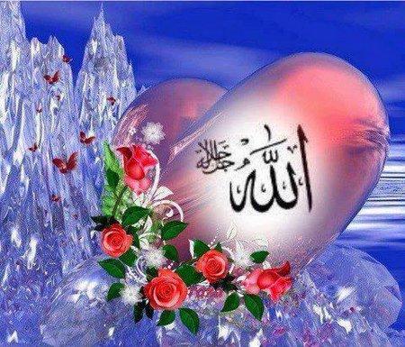 Allah es