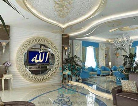 Allah Room biru