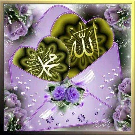 Amplop allah muhamaad