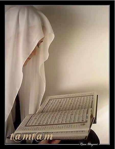 Baca qur'an pemudi