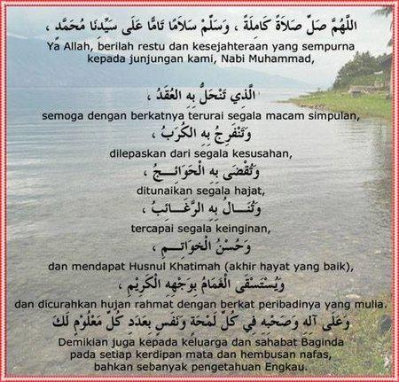 Doa nabi Muhammad ....