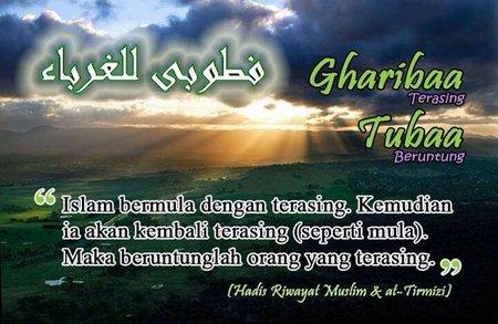 Islam terasing