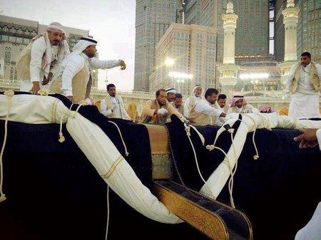 Kiswah Kabbah