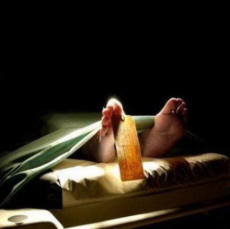 Mati kaki