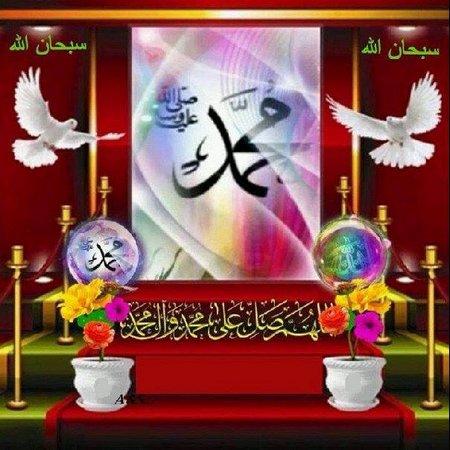 Muhammad pigura besar