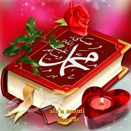 Muhammad Quran
