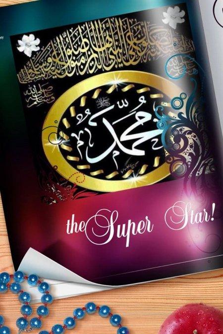 Muhammad super star