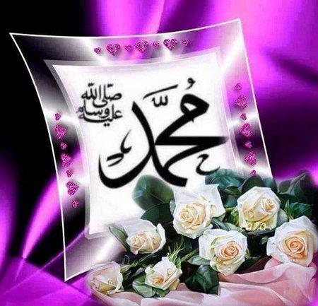 Muhammad ungu
