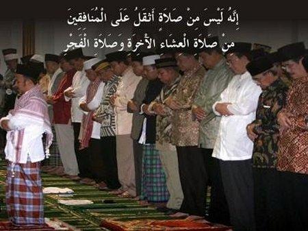 Sholat isya dan subuh arab