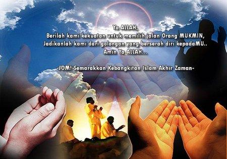 Ya allah kebangitan islam