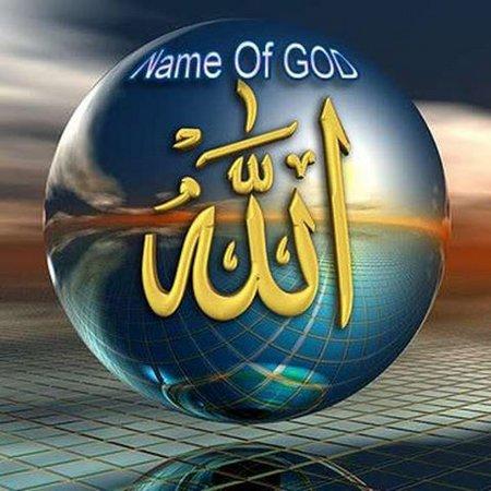 Allah bola Dunia 2