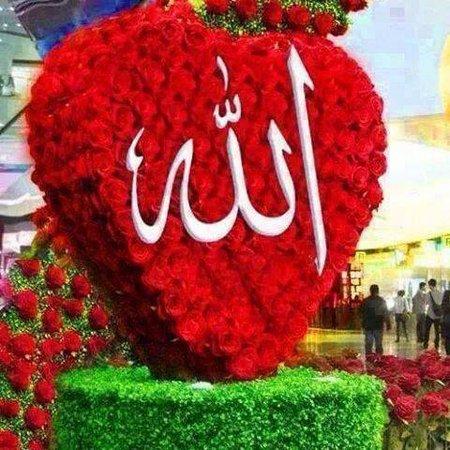 Allah bunga besar