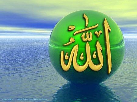 Allah Dunia hijau