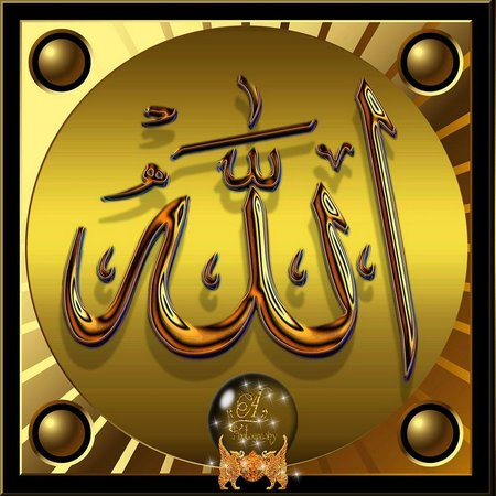 Allah emas bundar