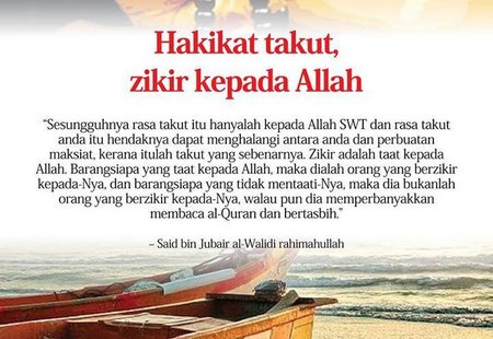 Allah ( hakekat takut pd allah )