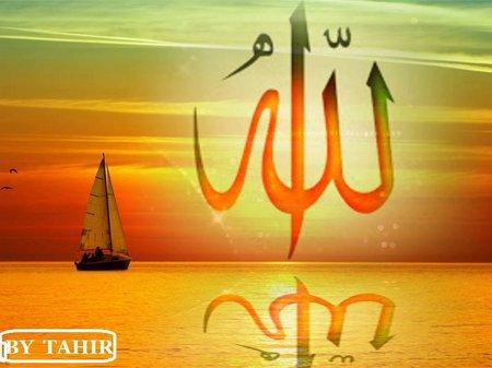 Allah perahu